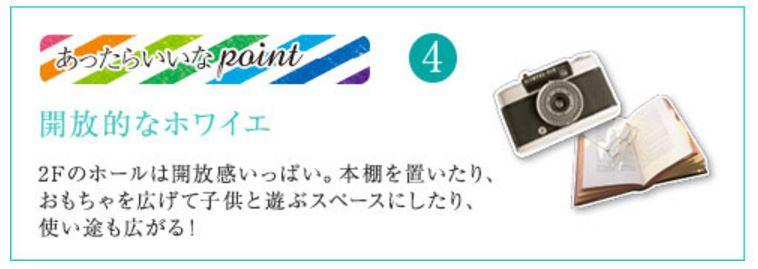 f:id:misawahome:20161005110913j:plain