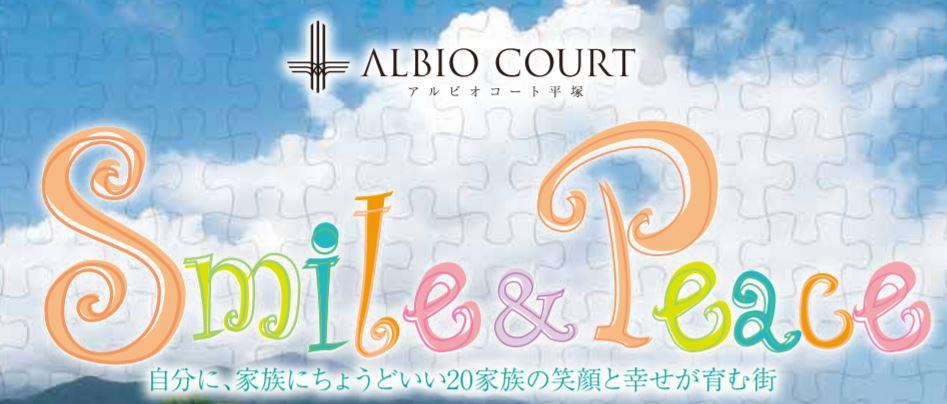 f:id:misawahome:20161009094850j:plain