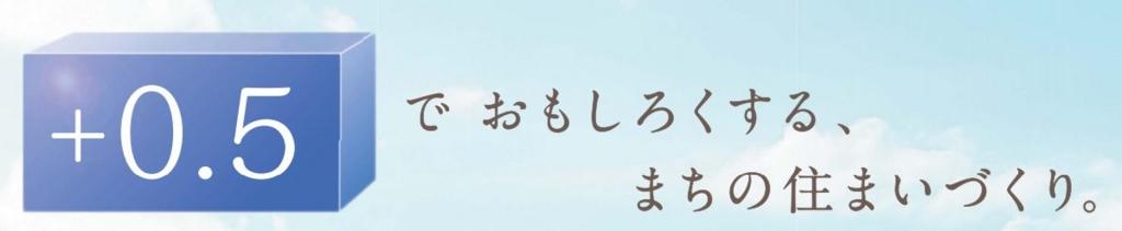 f:id:misawahome:20161013115531j:plain