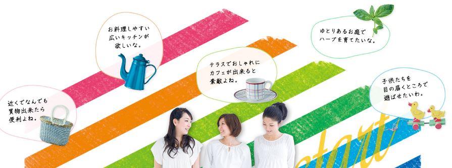 f:id:misawahome:20161013123523j:plain