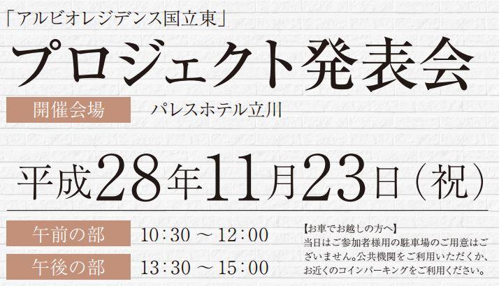f:id:misawahome:20161014085735j:plain