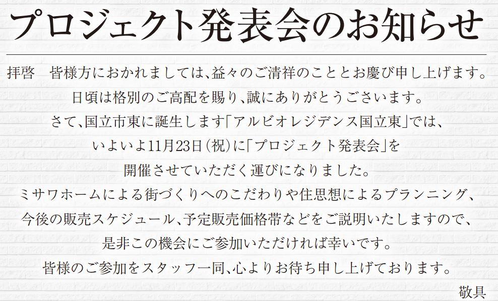 f:id:misawahome:20161014085858j:plain