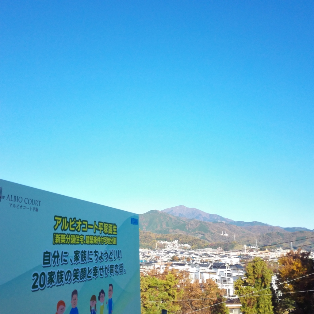 f:id:misawahome:20161202084625j:plain