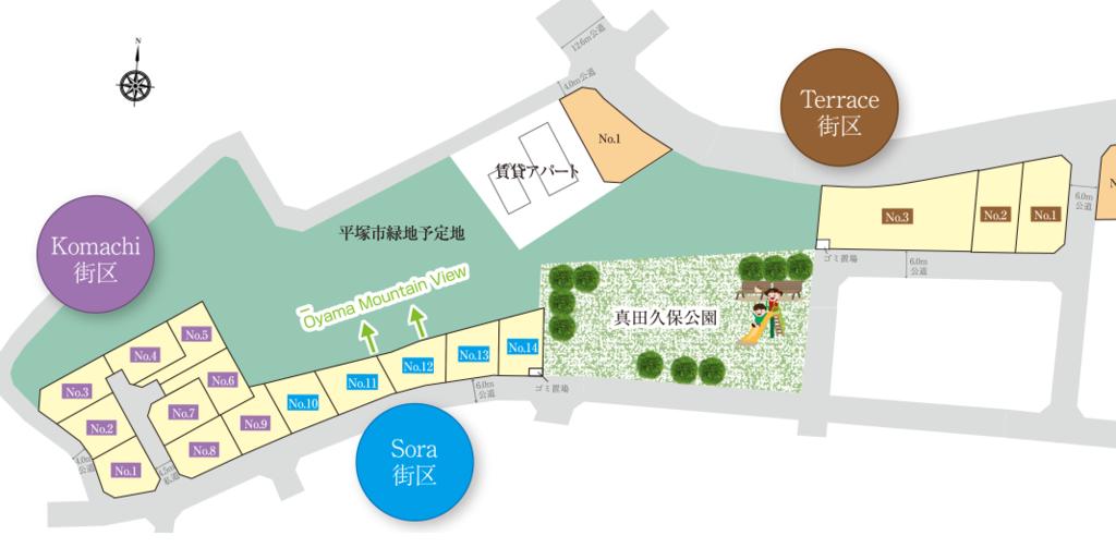 f:id:misawahome:20170108141626p:plain