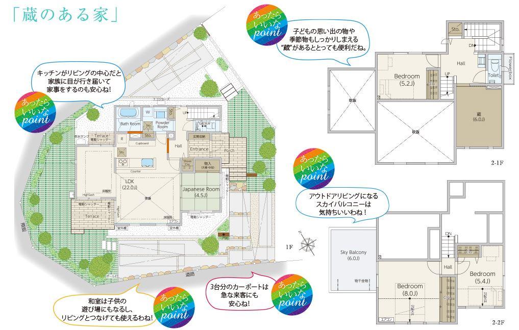 f:id:misawahome:20170108151243j:plain
