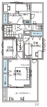 f:id:misawahome:20170108171523j:plain
