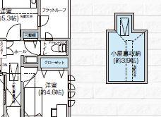 f:id:misawahome:20170108174735j:plain