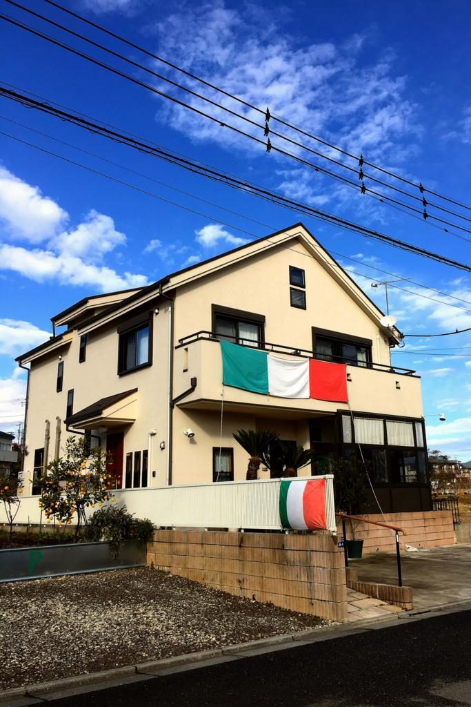 f:id:misawahome:20170109150643j:plain