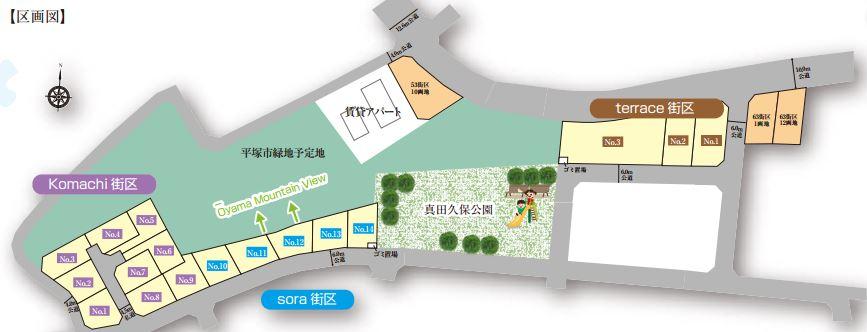 f:id:misawahome:20170203161828p:plain