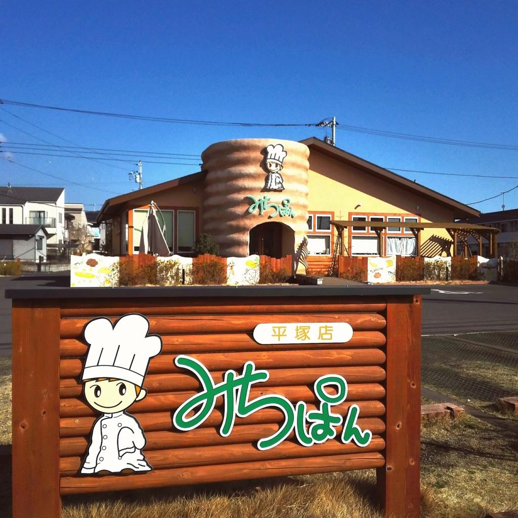 f:id:misawahome:20170226090120j:plain