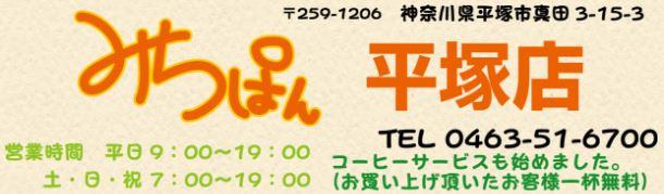f:id:misawahome:20170227094516j:plain