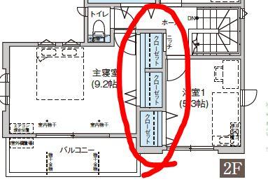 f:id:misawahome:20170302122617j:plain