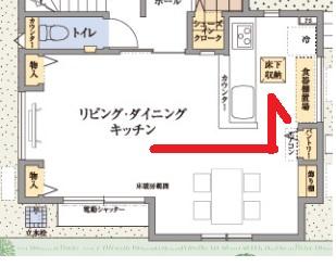 f:id:misawahome:20170302132346j:plain