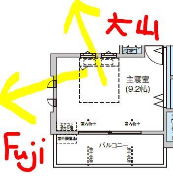 f:id:misawahome:20170302143812j:plain
