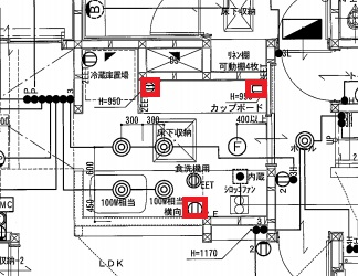 f:id:misawahome:20170302151240j:plain