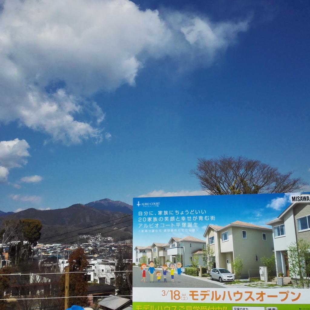 f:id:misawahome:20170310105539j:plain