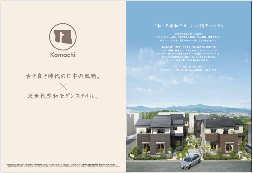 f:id:misawahome:20170629140503j:plain