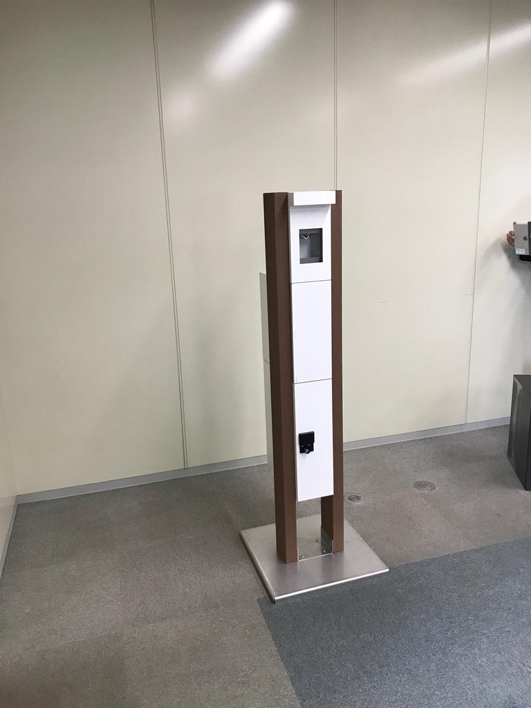 f:id:misawahome:20180205195324j:plain