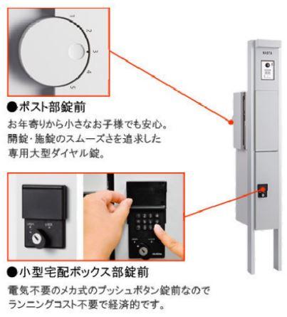 f:id:misawahome:20180623094229j:plain
