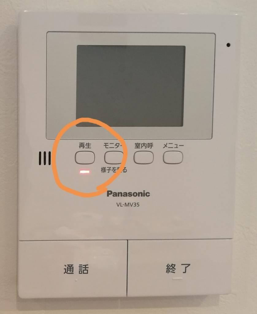 f:id:misawahome:20180626094124j:plain