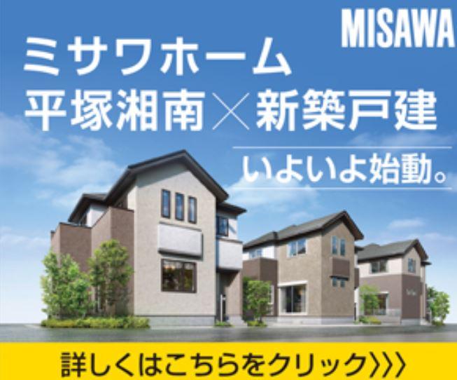 f:id:misawahome:20180716094528j:plain