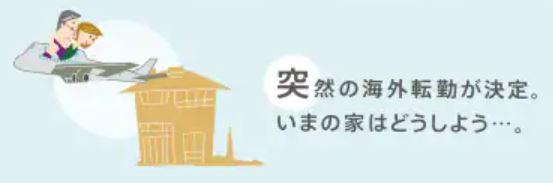 f:id:misawahome:20180805171656j:plain