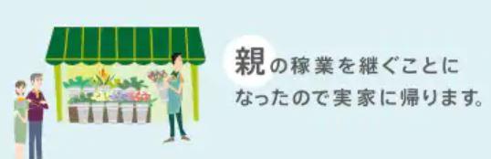 f:id:misawahome:20180805171802j:plain