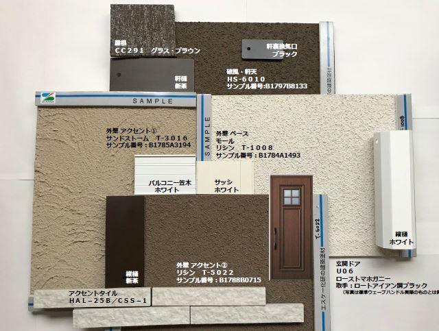 f:id:misawahome:20180826141824j:plain