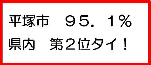 f:id:misawahome:20181111131707j:plain