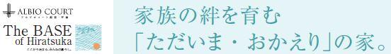f:id:misawahome:20181111142537j:plain