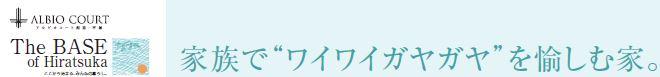 f:id:misawahome:20181111142725j:plain