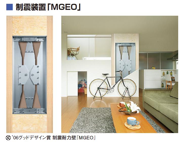 f:id:misawahome:20210116160754p:plain