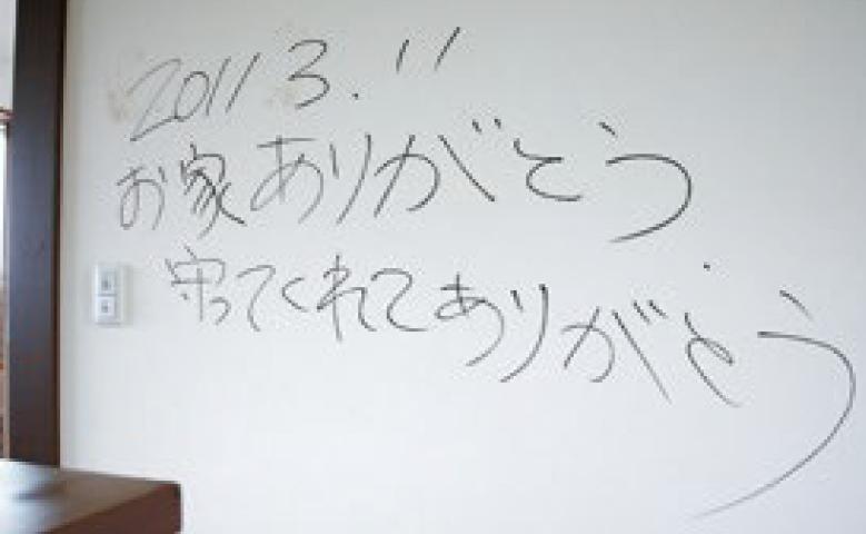 f:id:misawahome:20210116164656p:plain