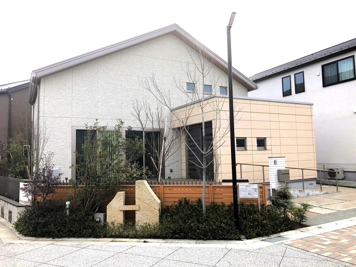 f:id:misawahome:20210117112646j:plain