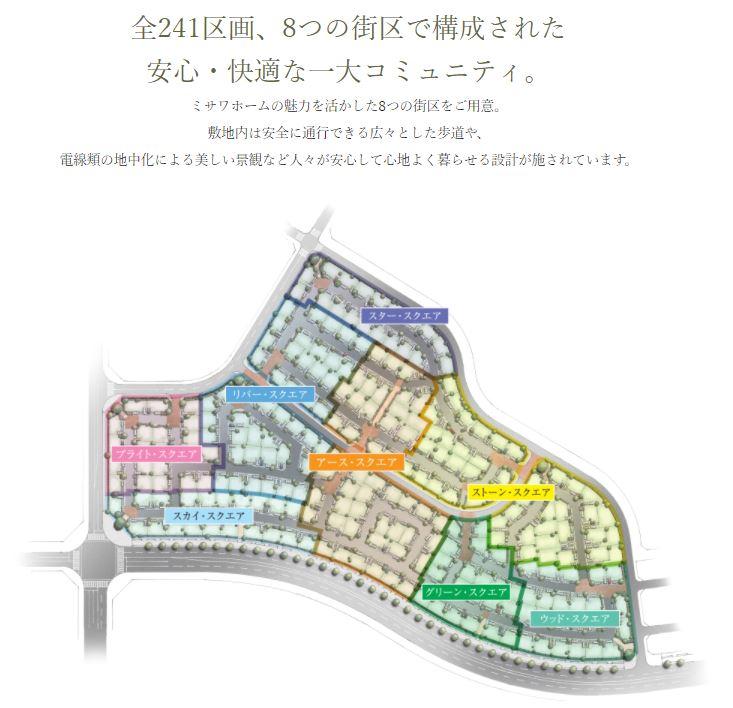 f:id:misawahome:20210117165526j:plain