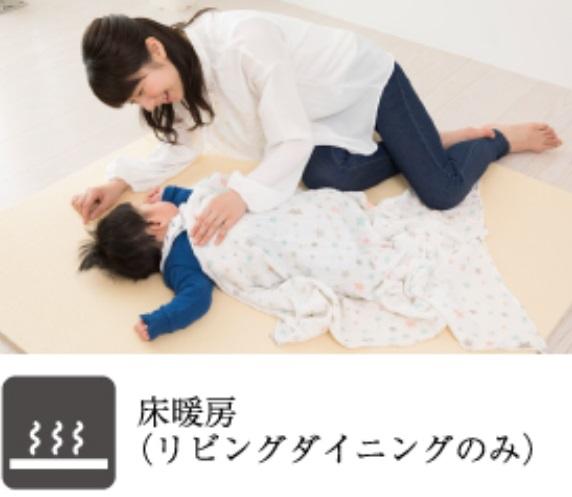 f:id:misawahome:20210204151829j:plain