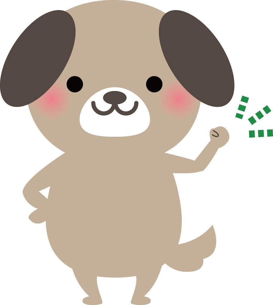 f:id:misawahome:20210213172006j:plain
