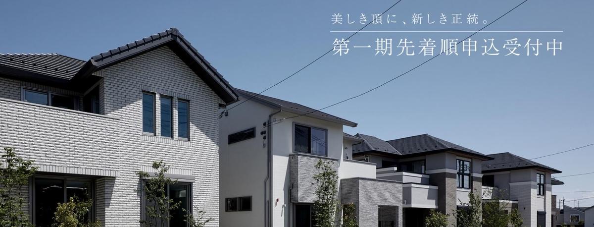 f:id:misawahome:20210213172402j:plain