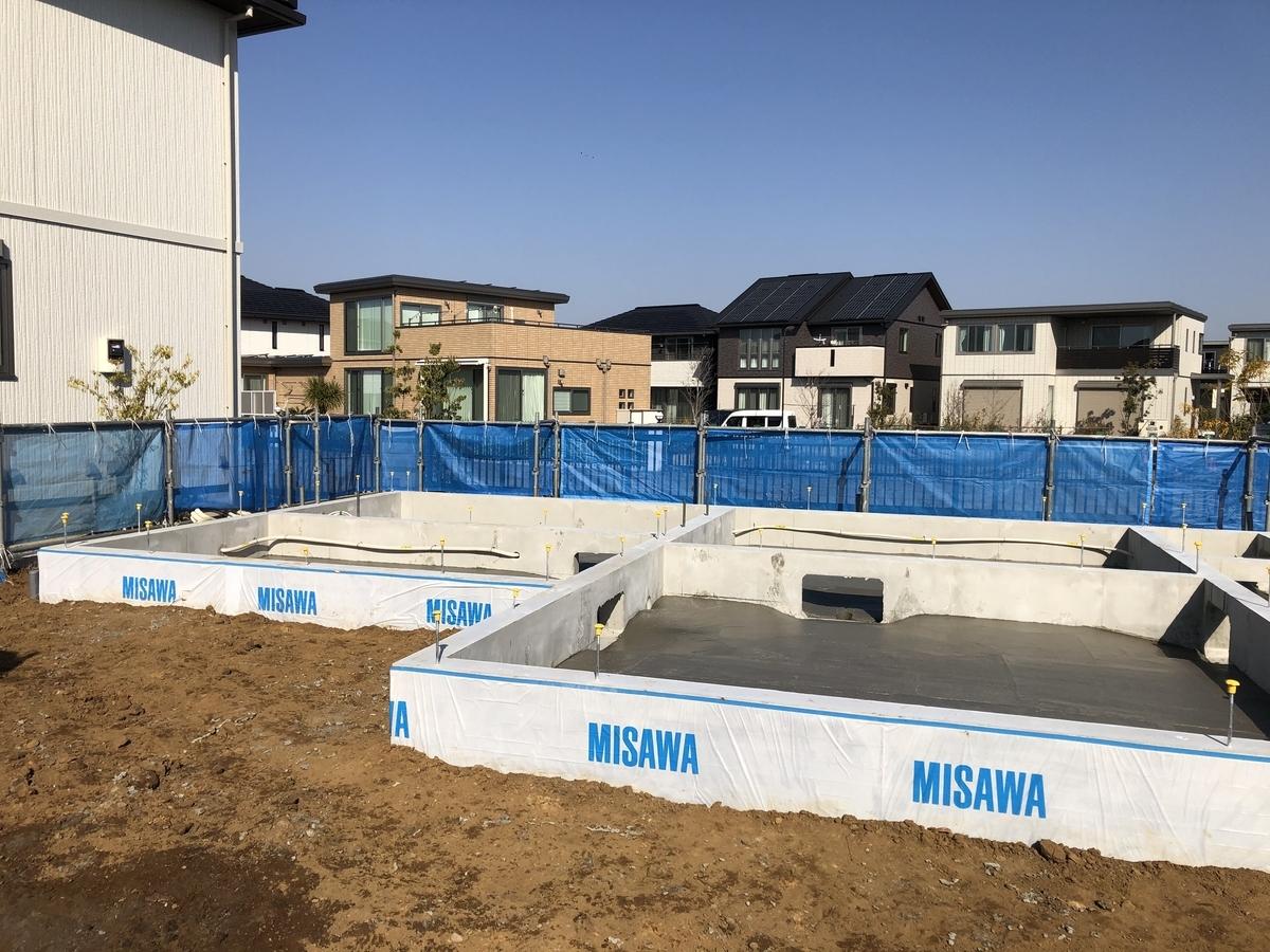 f:id:misawahome:20210221113900j:plain