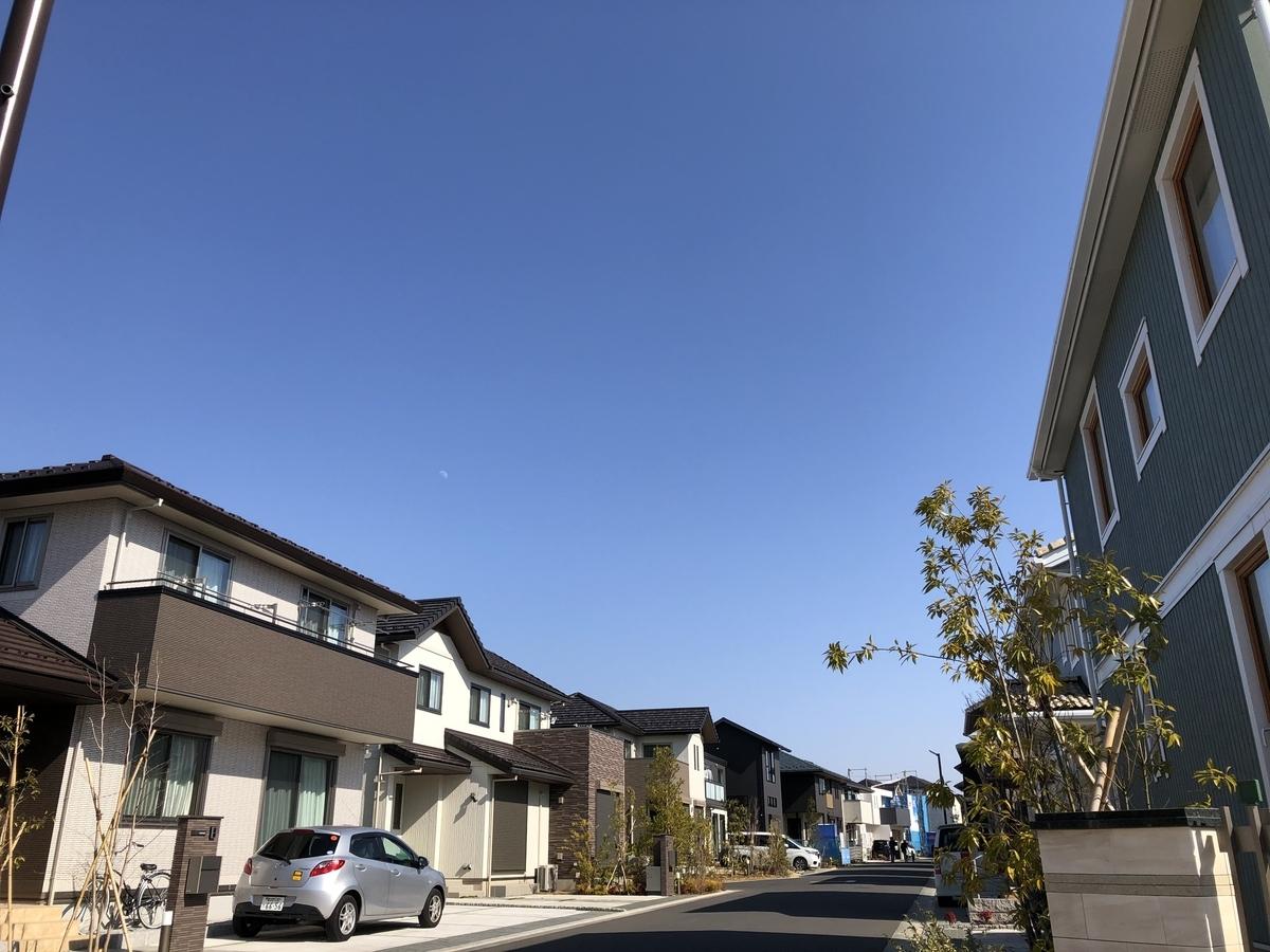 f:id:misawahome:20210221161751j:plain
