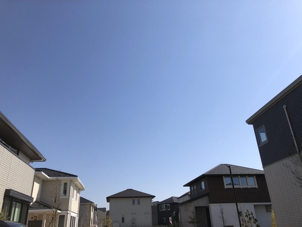 f:id:misawahome:20210221161803j:plain