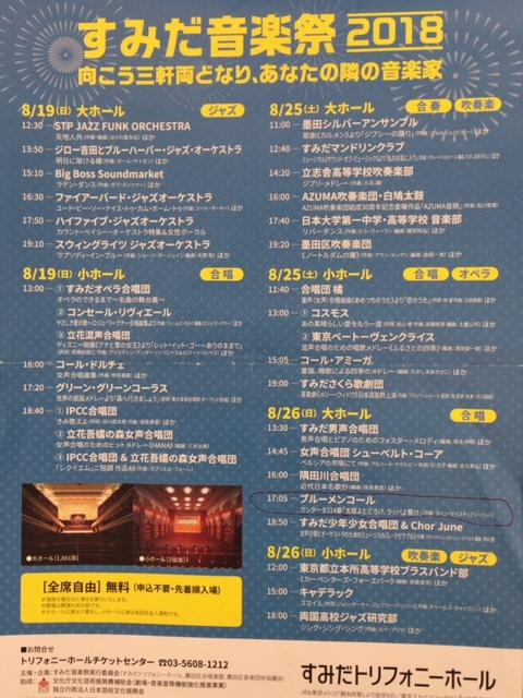 f:id:misawakaikei:20180826131352j:plain