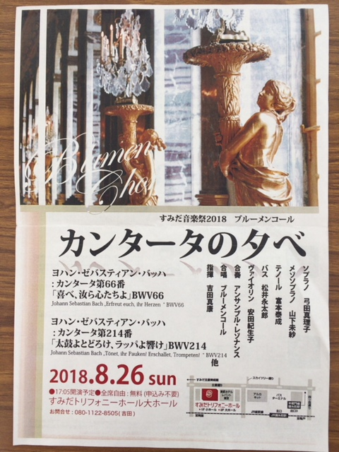 f:id:misawakaikei:20180826131359j:plain