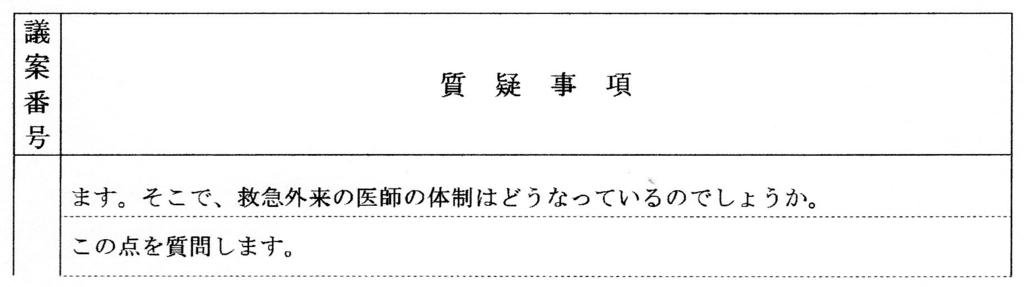 f:id:misayoinagaki:20161230161929j:plain
