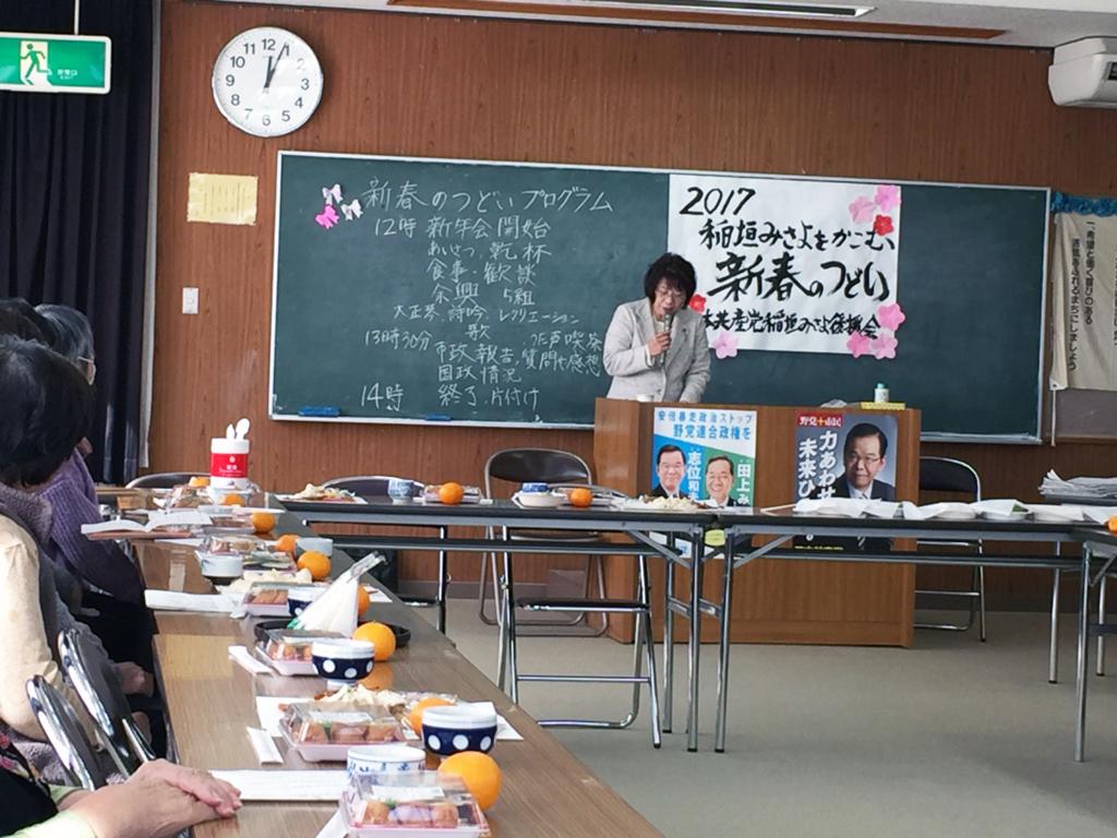 f:id:misayoinagaki:20170212110859j:plain