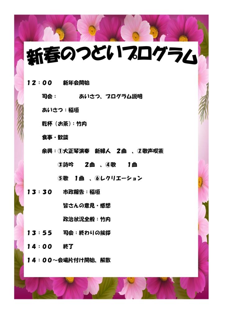 f:id:misayoinagaki:20170212111543j:plain