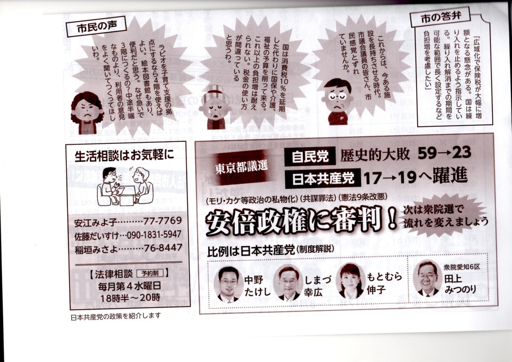 f:id:misayoinagaki:20170803103558j:plain
