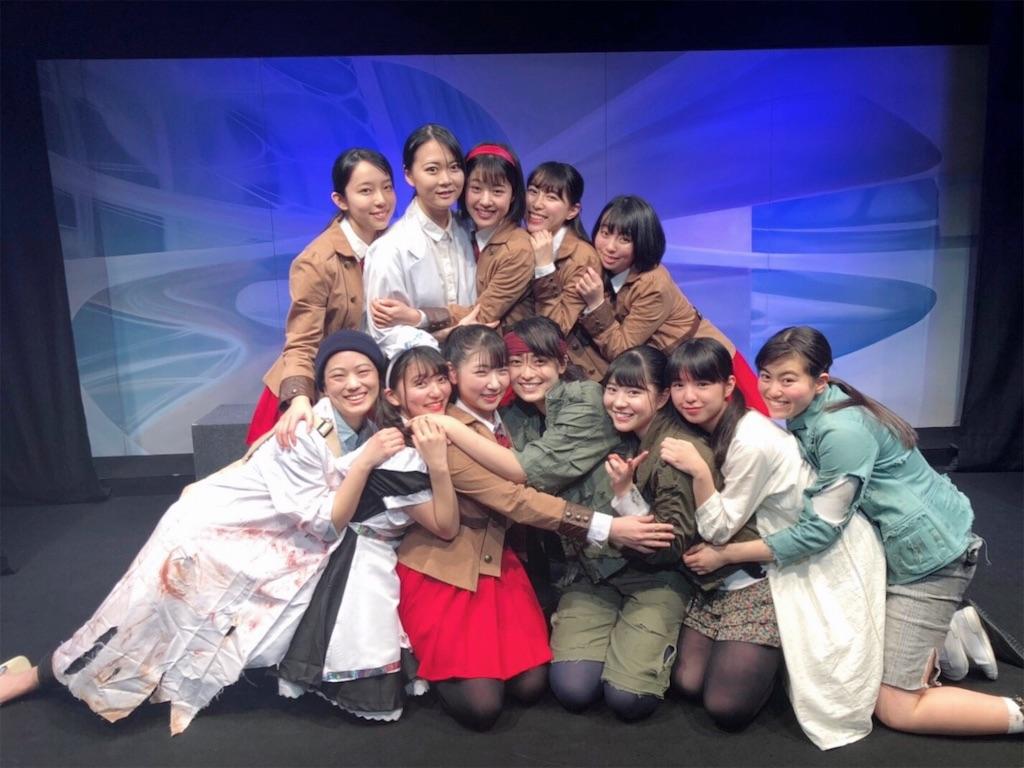 f:id:mishima-yuuri:20190204000012j:image