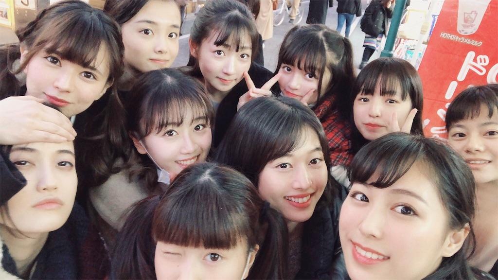 f:id:mishima-yuuri:20190204002405j:image