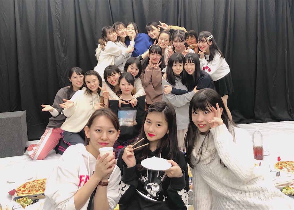 f:id:mishima-yuuri:20190204002409p:image